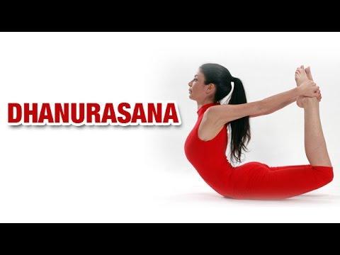 Dhanurasana | Bow Pose | Yoga For Beginners