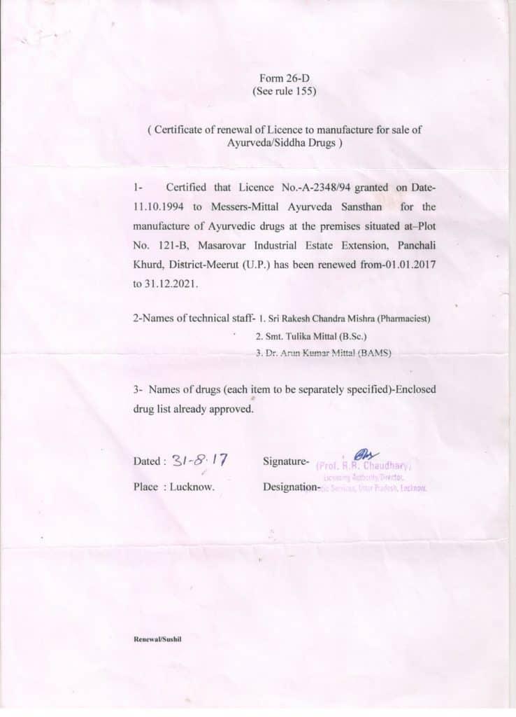 manufacturing license renewal copy
